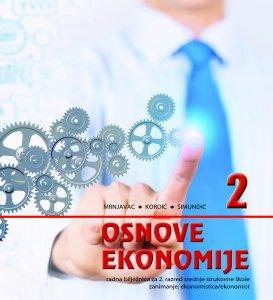 Osnove ekonomije 2 RB korice