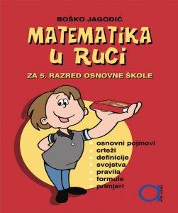 matematika-u-ruci-5-os