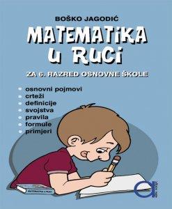 matematika-u-ruci-6-os