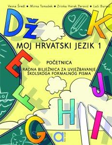 Hrvatski - radna bilježnica