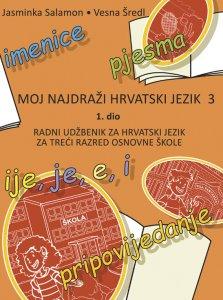 MNHJ3 - 1. DIO NASLOVNA