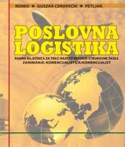 poslovna-logistika-radna-biljeznica